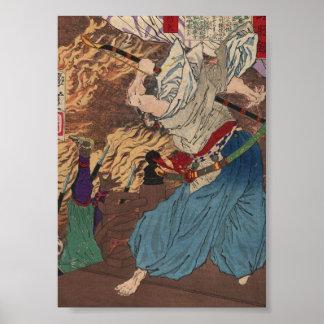 Oda Nobunaga fighting Samurai c.1800s Japanese Art Poster