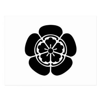 Oda Nobunaga Postcard