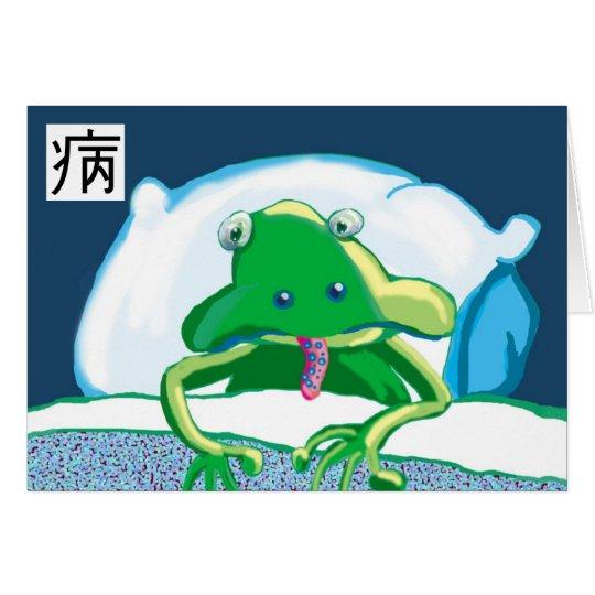 odaijini card