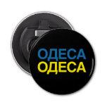 ODESSA BOTTLE OPENER