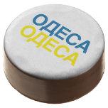 ODESSA CHOCOLATE COVERED OREO