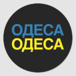 ODESSA CLASSIC ROUND STICKER
