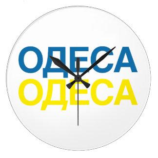 ODESSA LARGE CLOCK