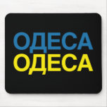 ODESSA MOUSE PAD