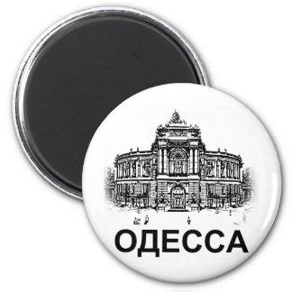 Odessa, ópera, teatro, Urkaine Imán Redondo 5 Cm