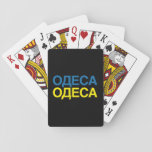 ODESSA PLAYING CARDS