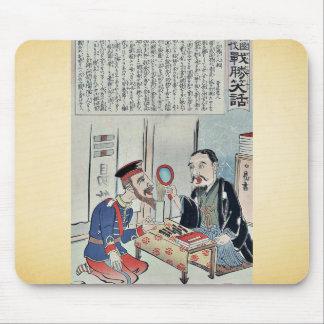 Officer and bookseller by Utagawa,Kokunimasa Mouse Pad