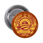 Official American Soviet Republics Button Pin