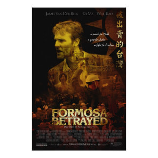 Official Formosa Betrayed Movie Poster