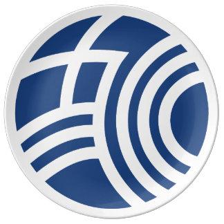 Official Seal of Kamikawa Japan Porcelain Plate