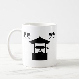 Official TheQuoteWell Logo Mug