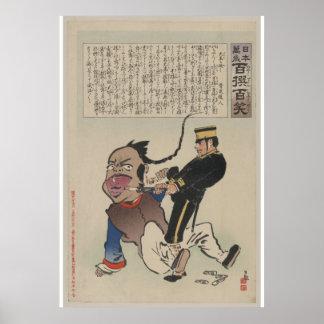 Oficial naval japonés que tira del diente del homb póster