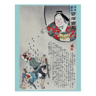 O'Fuko throwing beans by Kobayashi,Kiyochika Postcard