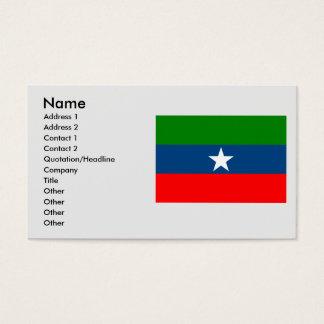 Ogaden, Ethiopia Business Card