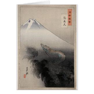 Ogata Gekko - Dragon rising to the Heavens Greeting Card