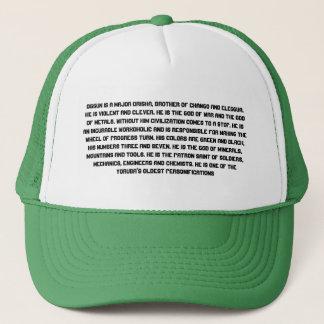 OGGUN'S DESCRIPTION TRUCKER HAT