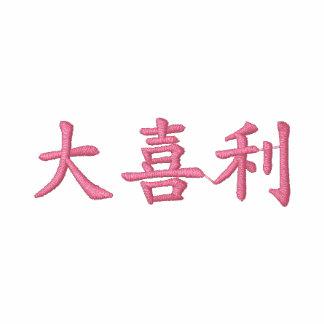 Ogiri; El jugar cómico japonés por palabra corta