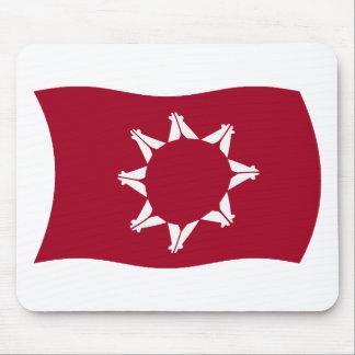 Oglala Lakota Flag Mousepad