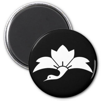 Ogre flower water caltrop crane magnet