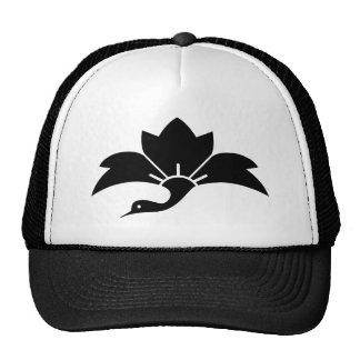 Ogre flower water caltrop crane trucker hat