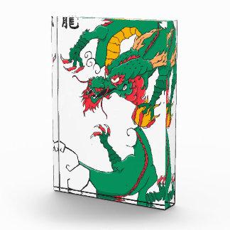 Oh My Dragon! Acrylic Award