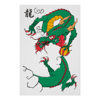 Oh My Dragon! Poster