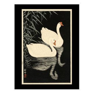 Ohara Koson's Vintage Swans Postcard