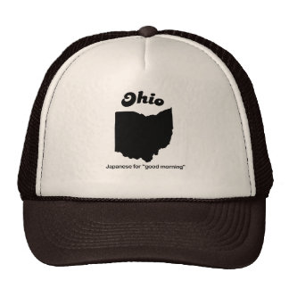 Ohio - Japanese for good morning Trucker Hats
