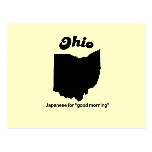 Good Morning John In Japanese : Ohio motto japanese for good morning postcard zazzle