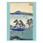 Ohiso by Ando, Hiroshige Ukiyoe Post Card