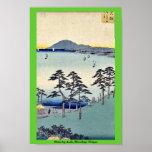 Ohiso by Ando, Hiroshige Ukiyoe Print
