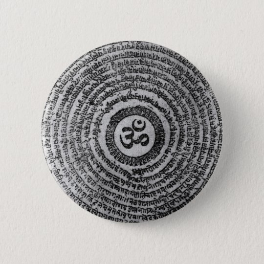 ohm button