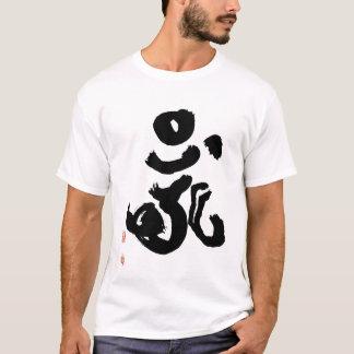 ohm_original_sound T-Shirt