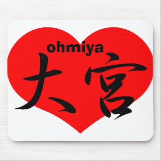 ohmiya mouse pad