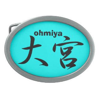 ohmiya oval belt buckle