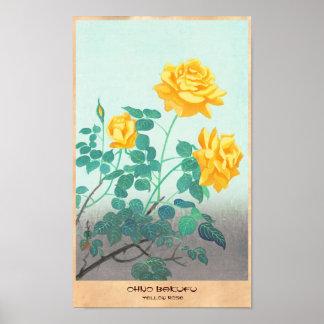 Ohno Bakufu Yellow Rose flowers fine art japanese Print