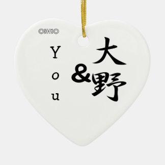 & Ohno Ceramic Ornament