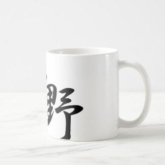 ohno coffee mug