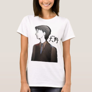 ohno MANGA boy T-Shirt