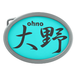 OHNO OVAL BELT BUCKLE