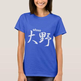 ohno T-Shirt