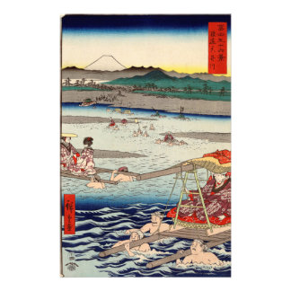 Ōi River between Suruga and Tōtōmi Provinces Stationery