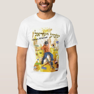 oiga o Israel Playera