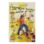 oiga o Israel Posters