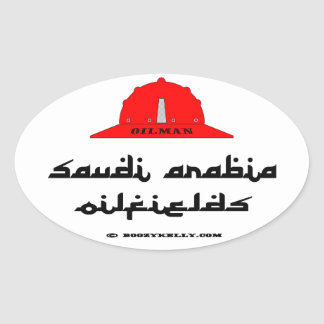 Oilman,Saudi Arabia Oil Fields,Oil,Gas,Big Oil,Rig Oval Sticker