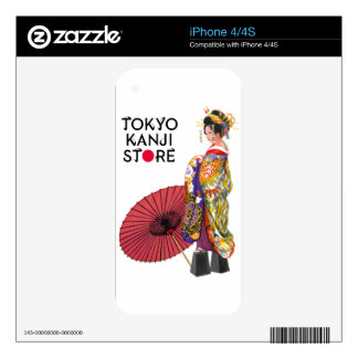 OIRAN DECAL FOR iPhone 4S