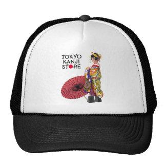 OIRAN TRUCKER HAT