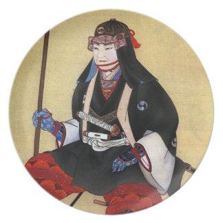 Oishi built-in help plate