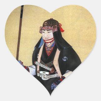 Oishi built-in help heart sticker