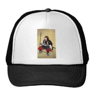 Oishi built-in help trucker hat